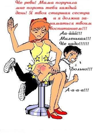 Бесплатно знакомства женщинами москва для секса 1